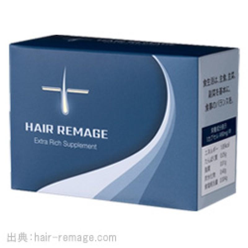 ヘアリマージュ/HAIR REMAGE